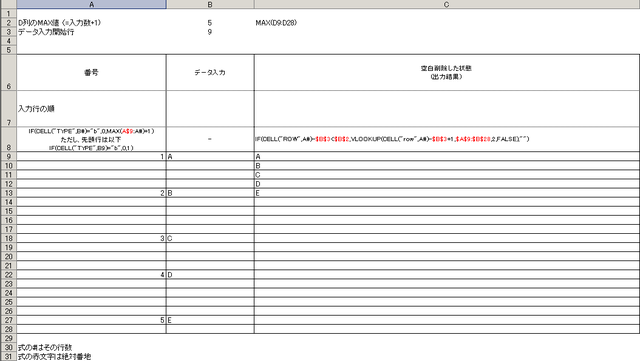 Excel_sample01_04