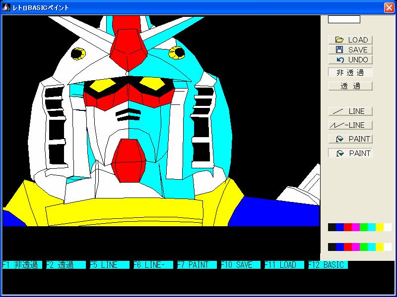 Gundam01_2
